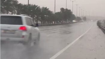 More rain, cold weather expected in UAE