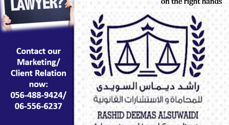 Need A Lawyer? Let us help you – No Consultation Fee only reasonable agreement rates