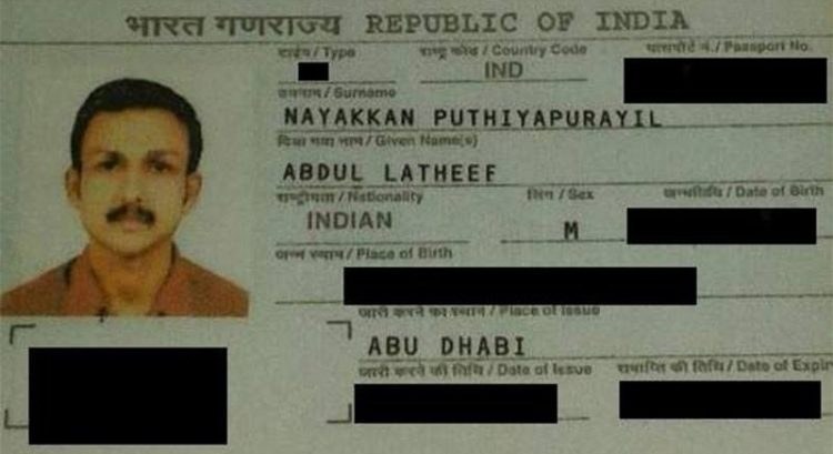 Indian expat missing for months in UAE
