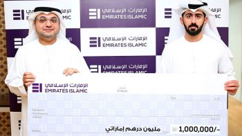 UAE resident wins Dh1 million from bank