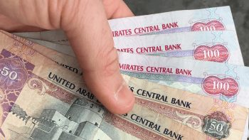 Central Bank launches Dh100 billion scheme for banks, debtors