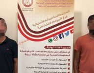 Two arrested in Abu Dhabi for exam cheat service
