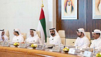 Sheikh Mohammed names UAE's best service centres, announces bonuses