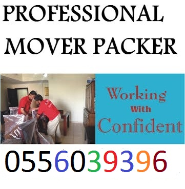 Uae expert movers packers shifters 0556039396 ZUBAIR