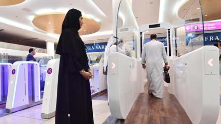 New technology to replace Dubai immigration officers by 2020
