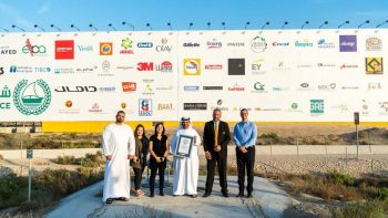 Dubai bags new world record