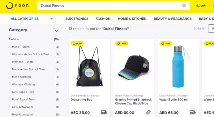 Dubai Fitness Challenge gear land on noon.com