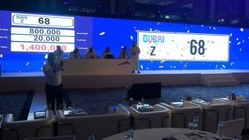 Sheikh Zayed number plates big hits at Dubai auction