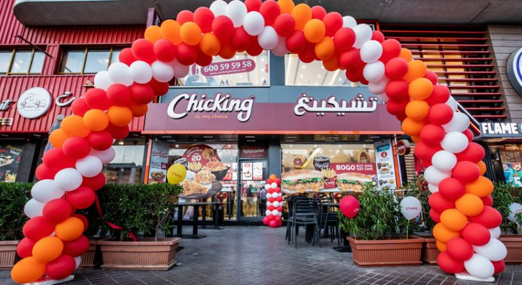 20% discount as Chicking turns 20