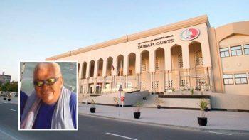 Briton gets extended Dubai jail term over $501 million fraud