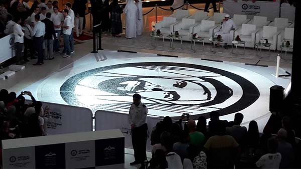 Abu Dhabi creates new world record