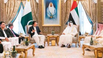 UAE to deposit $3 billion in State Bank of Pakistan