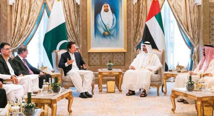 UAE to deposit $3 billion in State Bank of Pakistan