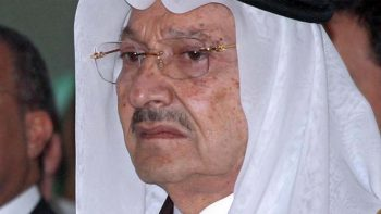Saudi Prince Talal dies, UAE leaders send condolences