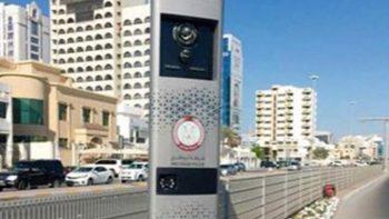 Driving in Abu Dhabi? Smart radar to pick up 4 new traffic violations soon