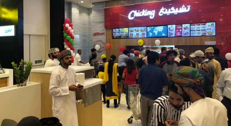 Chicking expands in Oman with 17th new outlet