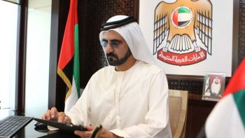 New smart UAE document to be rolled out on July 1
