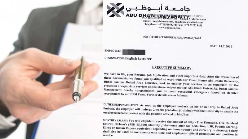 Fake Job Offer Letter from www.expatmedia.net