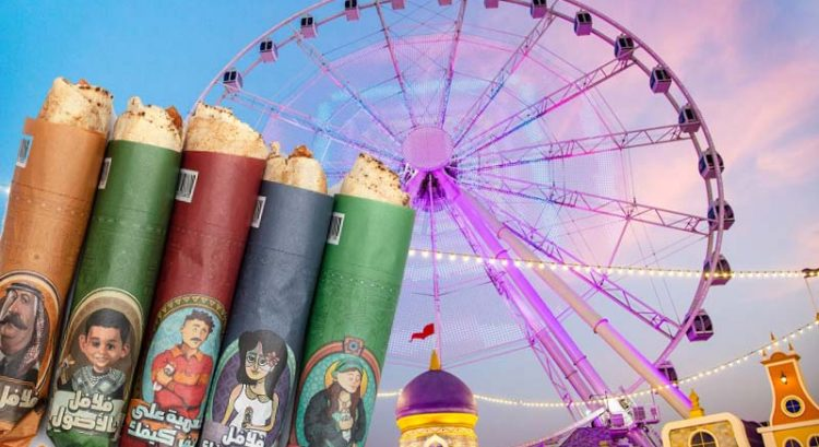 Enter Dubai Global Village for free with falafel wrapper