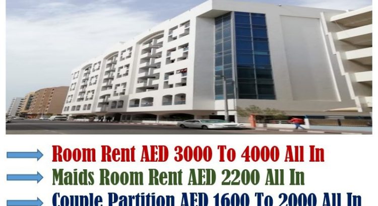 Newly Acquired Flat for Filipinos Near Al Ghurair Mall, Al Rigga, Open for View 0529911681
