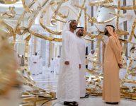 UAE Presidential Palace's Qasr Al Watan opens to public