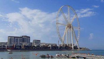 World's tallest Ferris wheel Ain Dubai to open in 2020