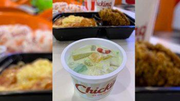 Finding Filipino fruit salad in UAE fast food