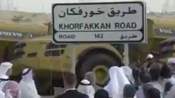 New road cuts Sharjah-Khor Fakkan travel to 45 minutes