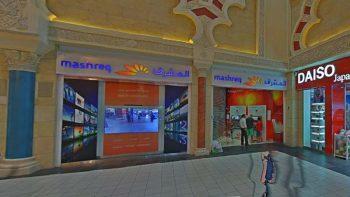 Mashreq to close 12 branches in June