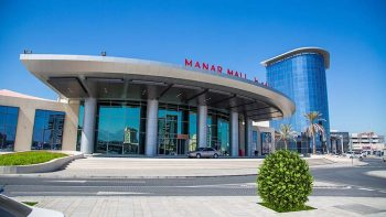 Shop at this Ras Al Khaimah mall to win luxury apartment