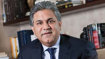 Abraaj founder remains in jail after failing to pay bond
