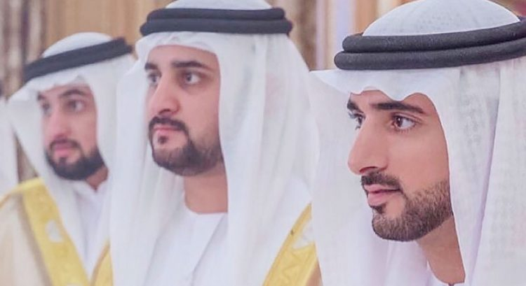 Dubai Crown Prince Hamdan gets married