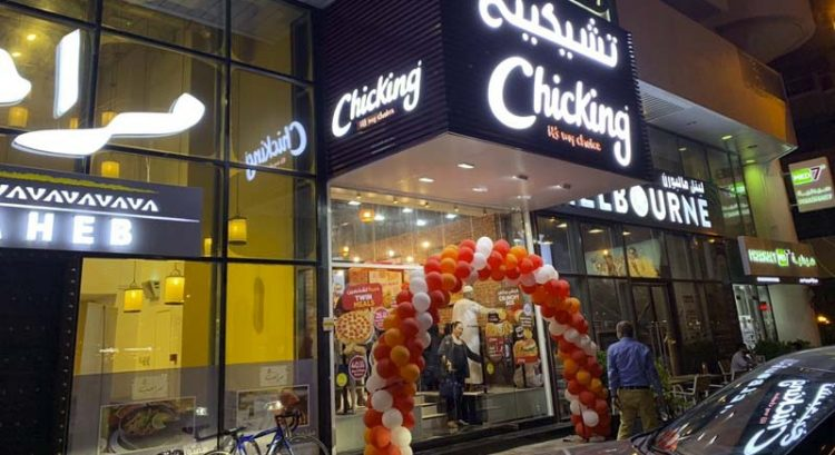 Chicking spreads wings in Dubai with 160th outlet