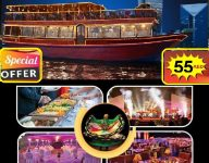 Dhow Cruise Dinner 55 AED WhatsApp +971 552337784 ,,