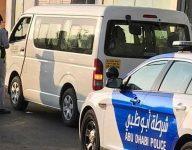 Abu Dhabi fines 770 drivers over noisy cars
