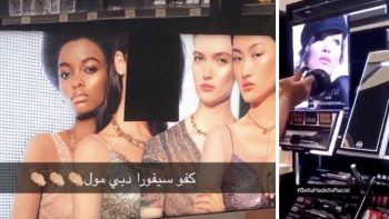 Bella Hadid #cancelled at Mall of Emirates, Dubai Mall