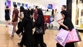 90% discount in Dubai 3-Day Super Sale
