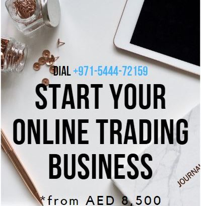 E-Commerce License in UAE   Call #971544472159