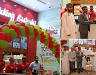 Chicking opens 19th outlet in Oman