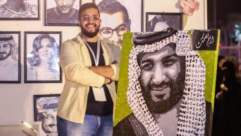 Saudi Prince's portrait using 9,000 fingerprints draws crowds