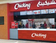 Chicking prepares to unveil new Al Ain store