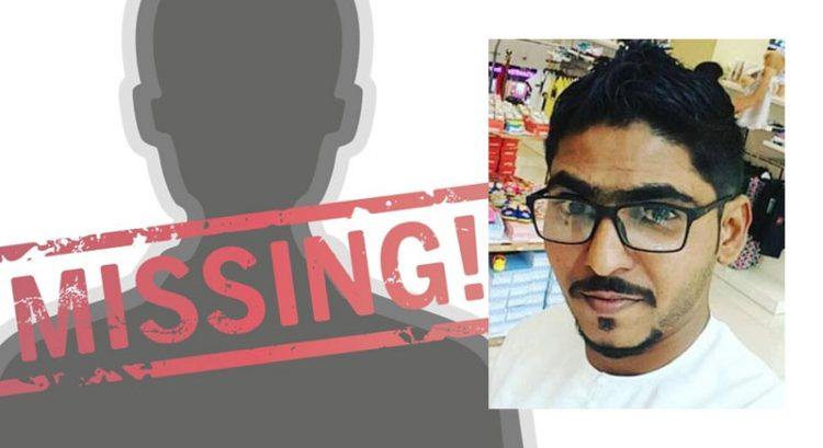 Man missing in UAE for a month sparks nationwide search