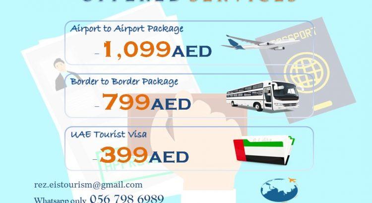 Easy, Quick & Reliable Visa Service in UAE