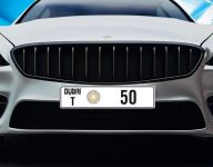Expo 2020 number plates to be auctioned in Dubai