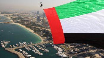 UAE holidays for 2019 revised