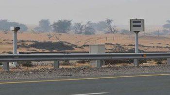 Motorist speeding at 225kmph on Sheikh Zayed Road arrested