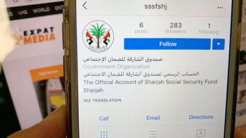 Sharjah Social Security Fund introduces Instagram account