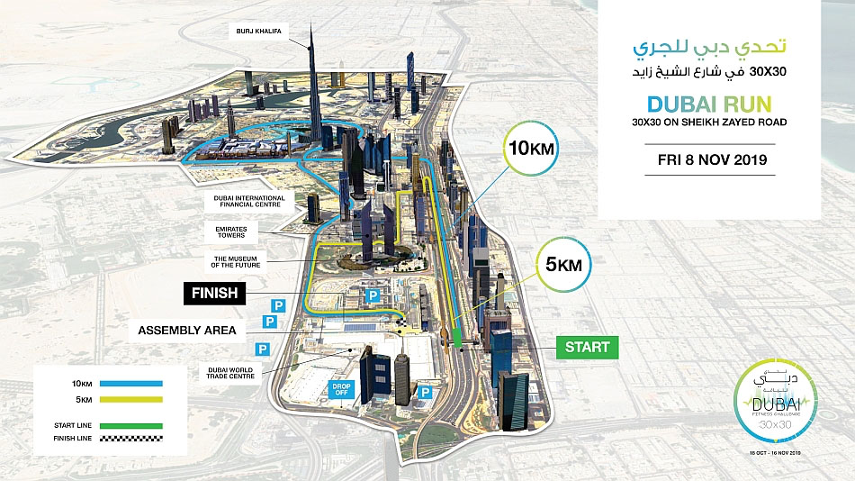 Dubai Run 30X30