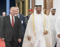 Vladimir Putin arrives in UAE on landmark visit