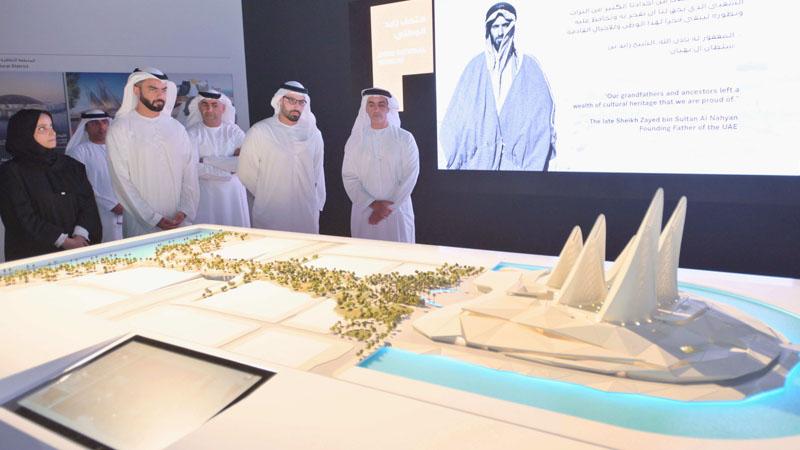 Zayed National Museum.